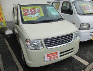 三菱 EKワゴン 車買取館