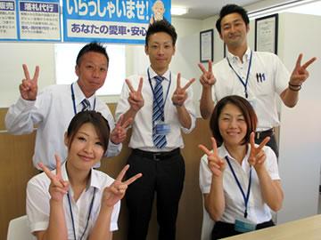 日本廃車センタースタッフ